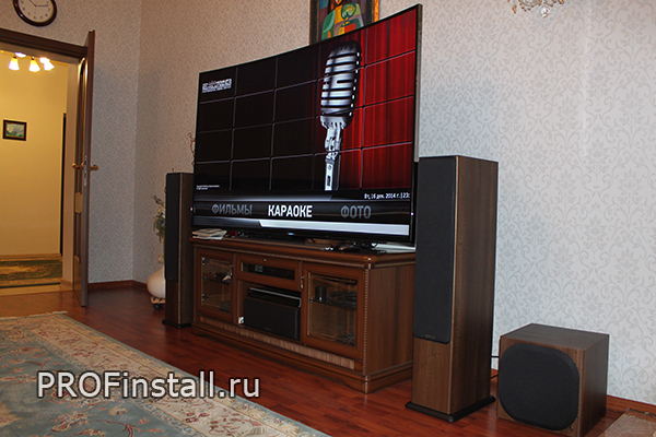 Evolution Home HD И System Audio